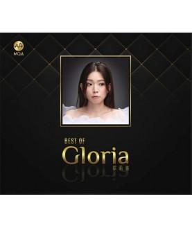 BEST OF Gloria 歌莉雅  (MQA CD)