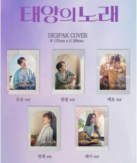 Midnight Sun OST