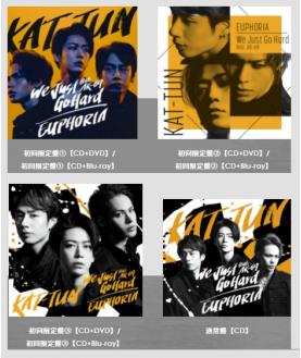 KAT-TUN - We Just Go Hard Feat.Ak-69/Euphoria