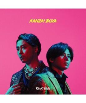 KinKi Kids NEW SINGLE『KANZAI BOYA』