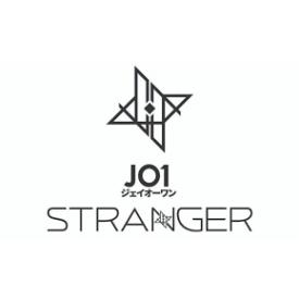 JO1 - 4TH SINGLE『STRANGER』