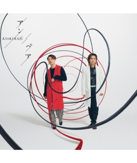 KinKi Kids NEW SINGLE 『アン/ペア』