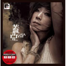 Sandy Lam - 蓋亞 (2x ARS Vinyl) - LP
