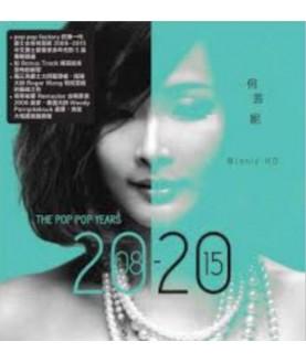 何芸妮-THE POP POP YEARS 2008-2015