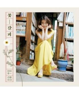 IU - Special Remake Mini Album
