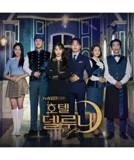 Hotel Del Luna O.S.T - tvN Drama