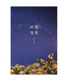 OH MY GIRL 5th Mini Album - Secret Garden (비밀정원)