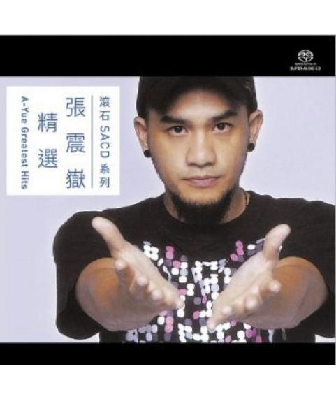 Ayal Komod (張震嶽) 精選