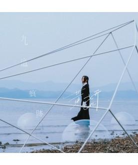 黃妍 (Cath) 第二張全新專輯《九道痕跡》