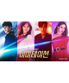 KBS2 <模仿 (Imitation)> OST