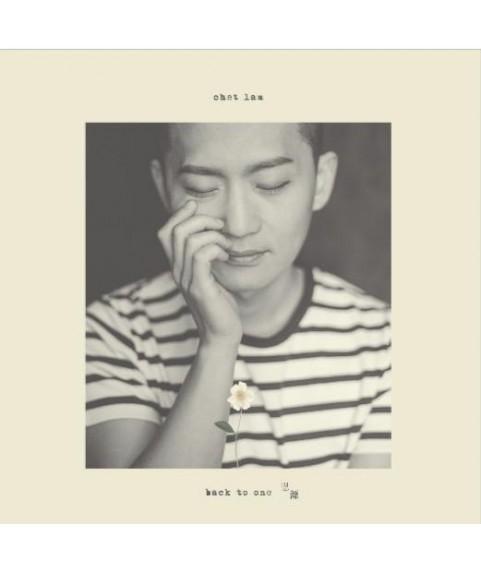 林一峰 - 第20張個人專輯《思源》
