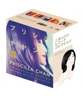 PRISCILLA CHAN Japan Version Record Collections