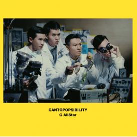 C AllStar - Cantopopsibility (Vinyl)