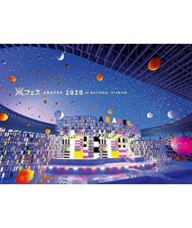 Arashi 嵐 – LIVE DVD&Blu-ray「アラフェス2020 at 国立競技場」TW version