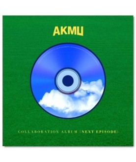 AKMU - COLLABORATION ALBUM [NEXT EPISODE] CD