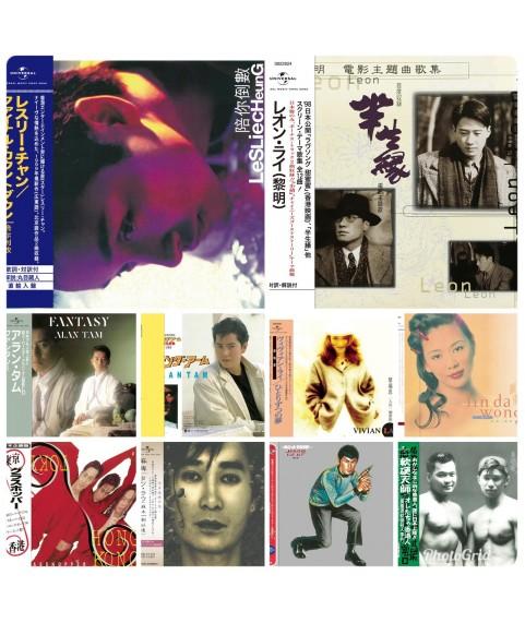Japanese  version Series