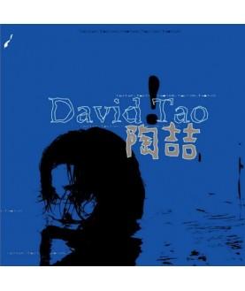 陶喆《同名專輯》12吋+7吋透明藍膠唱片