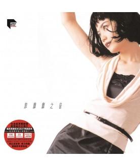 王菲 - ARS LP菲靡靡之音 (Re-mastered by Abbey Road Studios)
