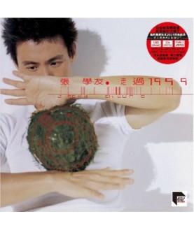 張學友- ARS LP - 走過1999  (Re-mastered by Abbey Road Studios)