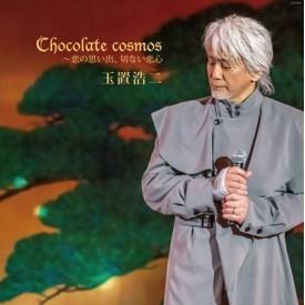 Koji Tamaki - Chocolate Cosmos -Koi No Omoide.Setsunai Koigokoro DVD+CD/BD+CD/LP/MQACD