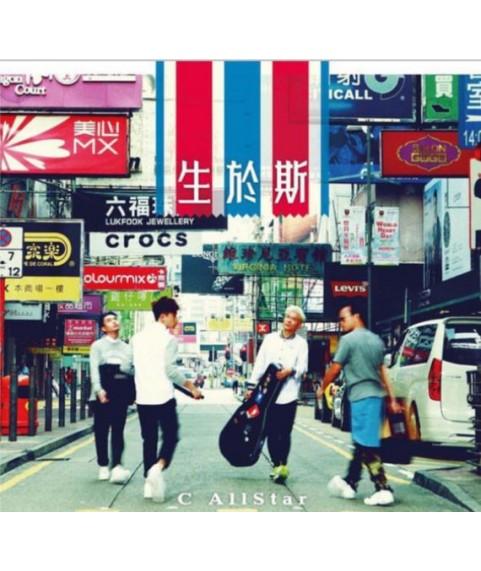 C AllStar - 生於斯  (CD+DVD)