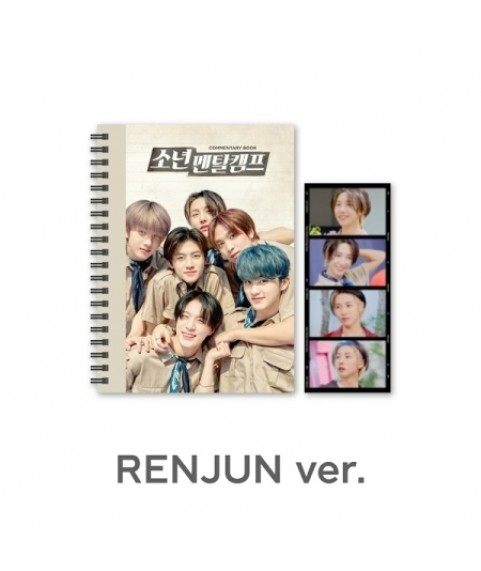 NCT DREAM Official Goods - Commentary Book + Film Set