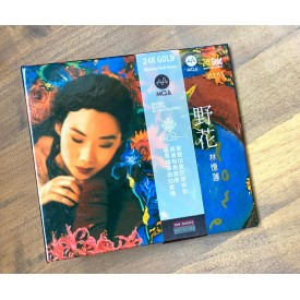 Sandy Lam - 野花 .  MQA 24K GOLD CD
