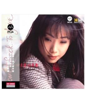 Sandy Lam - 回來愛的身邊 MQA 24K Gold 2021  re- mastering