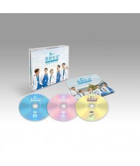 Hospital Playlist Season 1 O.S.T (2cd+dvd) Japan version