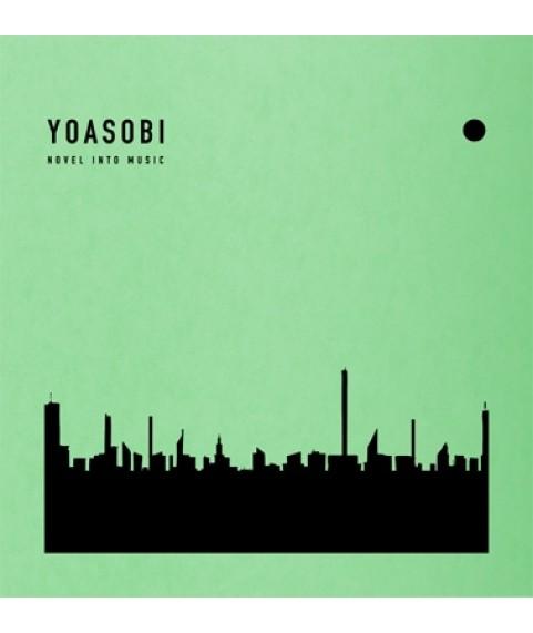 YOASOBI - THE BOOK 2 [CD+特製バインダー]<完全生産限定盤>