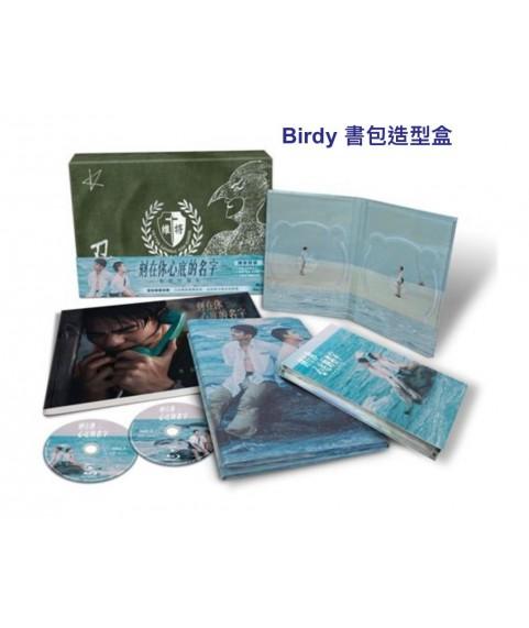 【刻在你心底的名字】雙碟珍藏版 BD(Birdy 書包造型盒)