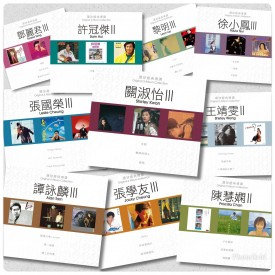 環球經典禮讚Original 3 Album Collection