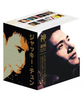 JACKY CHEUNG Japanese Version Record Collections