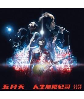 MAYDAY - 人生無限公司 LiFE LiVE 預購限定版 3CD