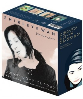 SHIRLEY KWAN Japanese Version Record Collections