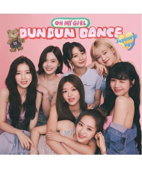 OH MY GIRL - Dun Dun Dance Japanese ver.