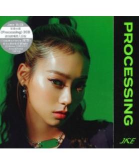 Jace Chan 陳凱詠 首張個人大碟.2CDs
