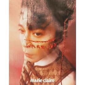 Marie Claire Taiwan 十月號 (青峰封面)