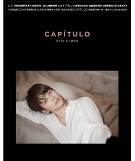 Gigi Leung - Capítulo (Deluxe EP)
