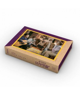 Hospital Playlist O.S..T - tvN Drama (Kit Album) (99 Ver.)